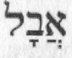 Hebr. teken bl. 25