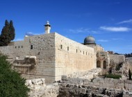 jerusalem-1261550_1920
